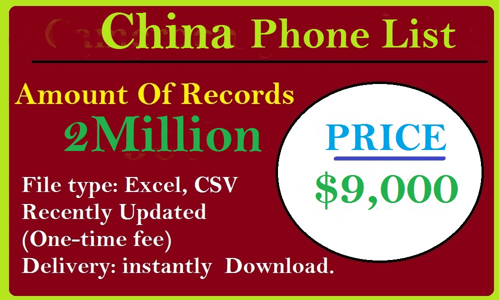 China Phone List